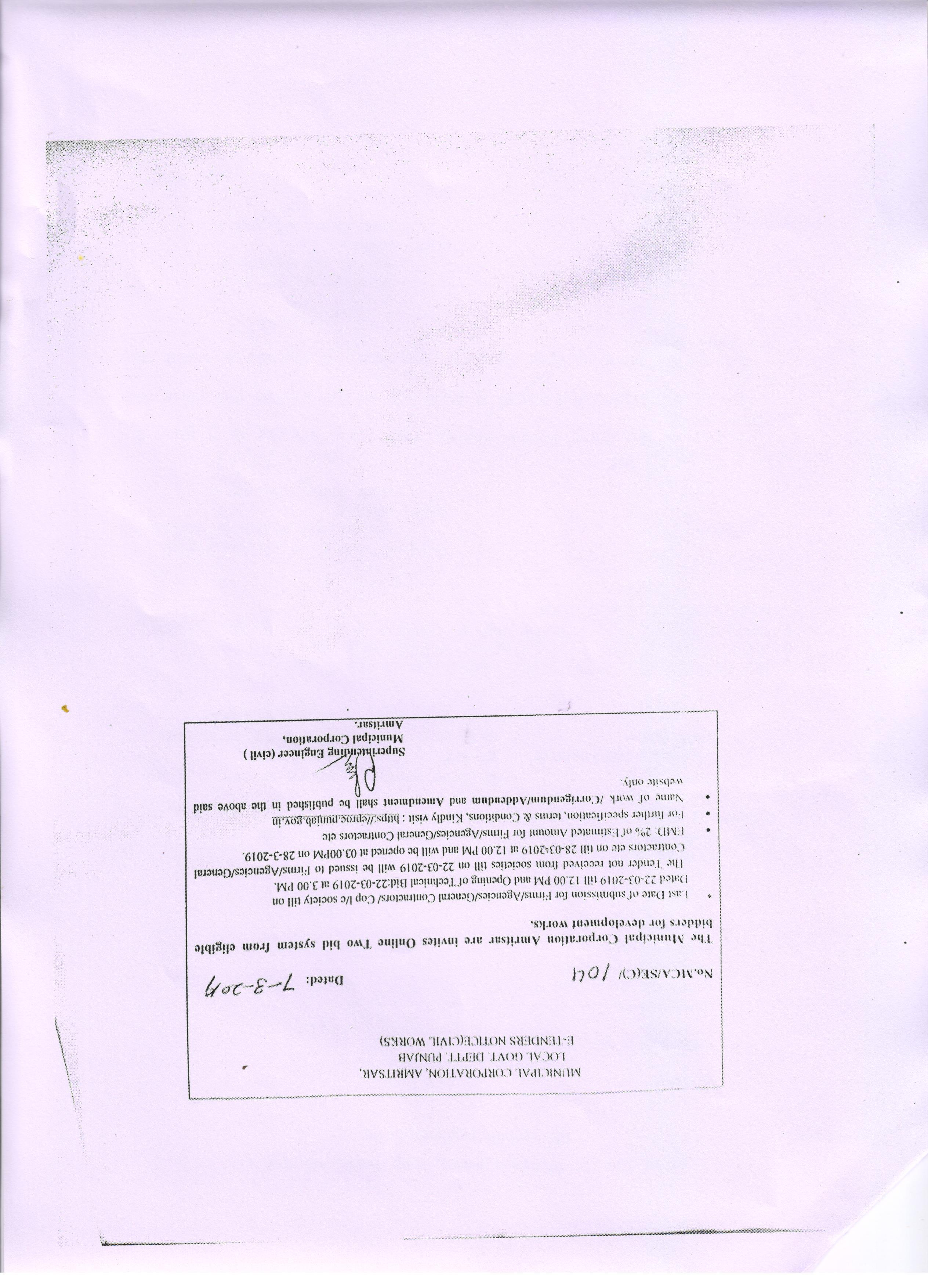 Municipal Corporation Amritsar - Official Website of Municipal